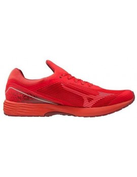 RUNNING SHOES MIZUNO DUEL SONIC FOR MEN'S