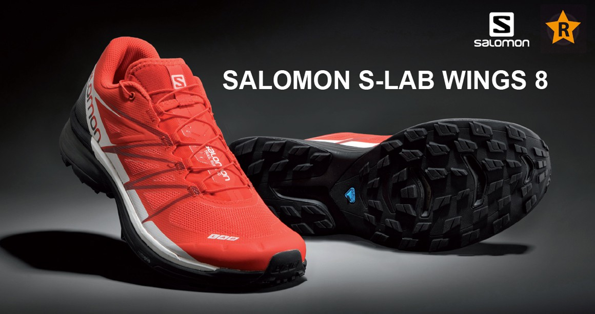 Trail running shoes Salomon S-Lab wings 8